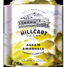 Assam Ambrosia