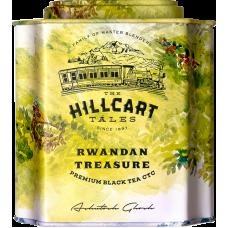 Rwandan Treasure