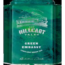 Green Embassy